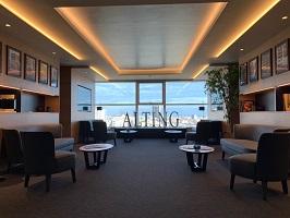 La interiorista Mercè Borrell diseña las oficinas de la inmobiliaria Alting